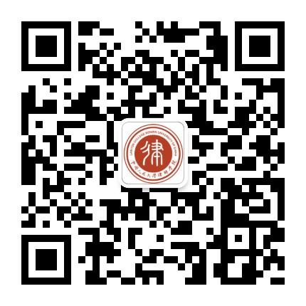 中国人民大学律师学院