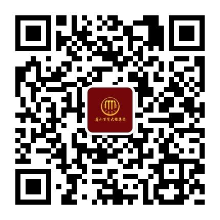 唐百滦南购物广场