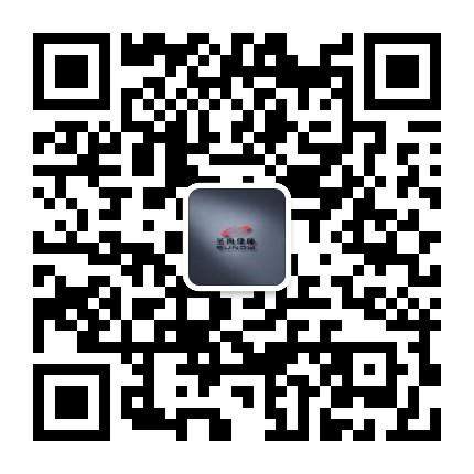 江苏圣典律师事务所