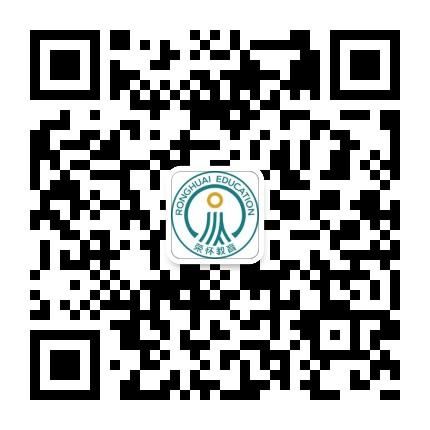仙桃荣怀学校