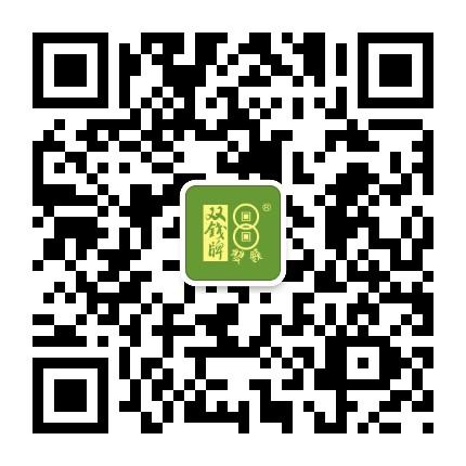 广西梧州双钱实业有限公司