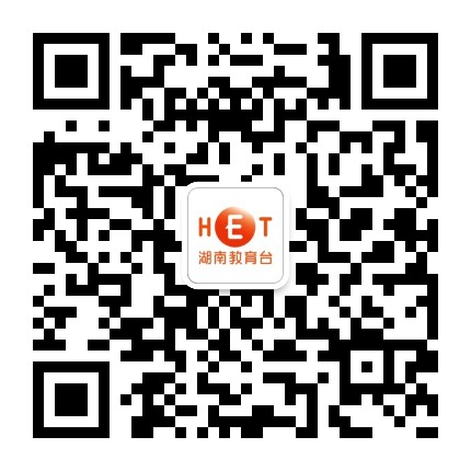 湖南教育电视台
