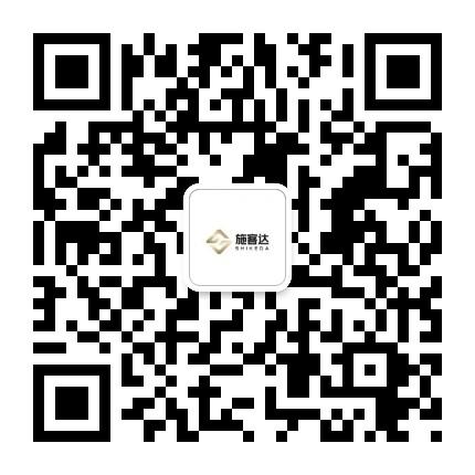 重庆施客达企业征信管理有限公司