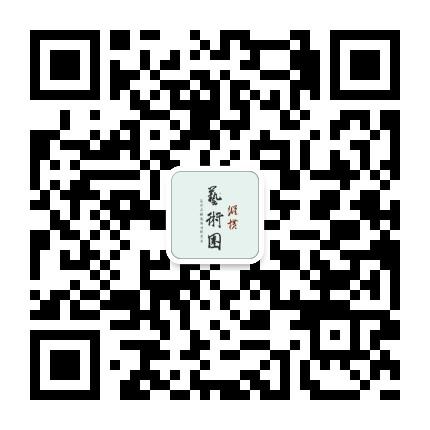 纵横艺术圈-微信二维码