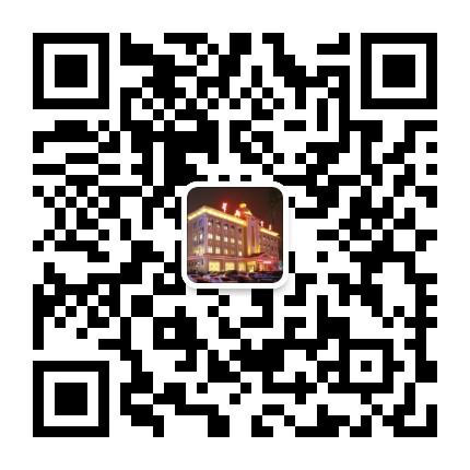湘潭华都国际大酒店