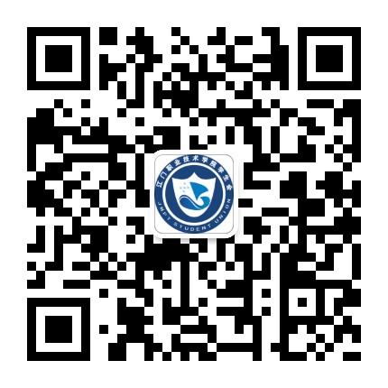 江门职业技术学院学生会