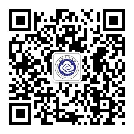 深圳天气订阅号