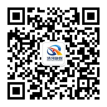 清河县广播电视台