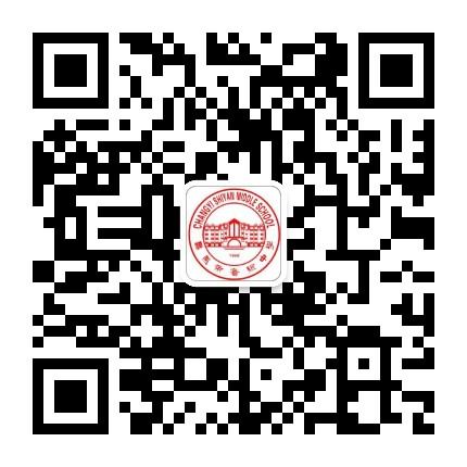 昌邑市实验中学