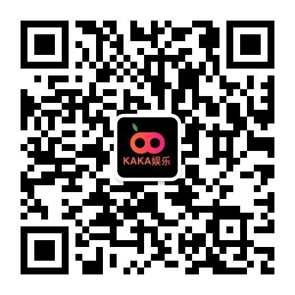 kaka娱乐-微信二维码