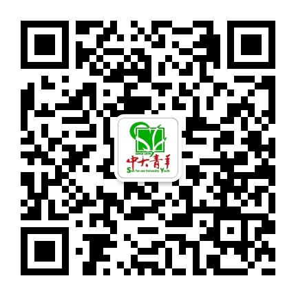 重邮研究生部_腾讯微校-数字校园从微校开始