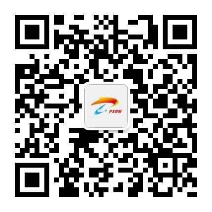 平乡广播电视台