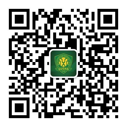 北京中赫国安足球俱乐部