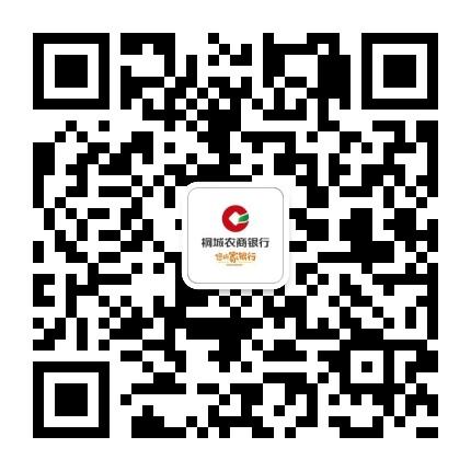 桐城农商银行