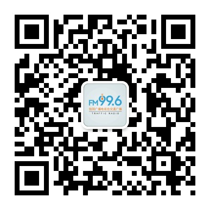 FM996信阳交通广播