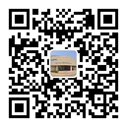 桐乡市文化馆