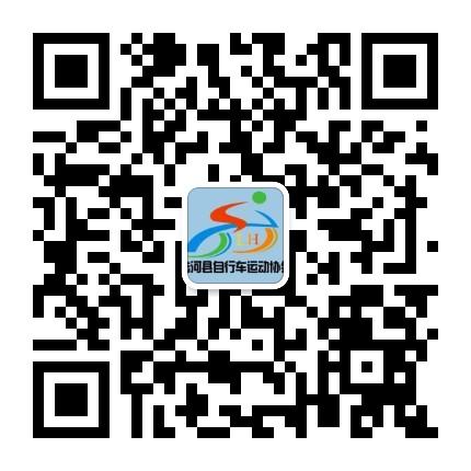 陆河县自行车运动协会