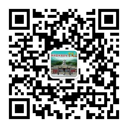 汕尾市玄武山旅游区