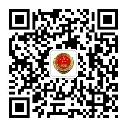 华容县人民检察院