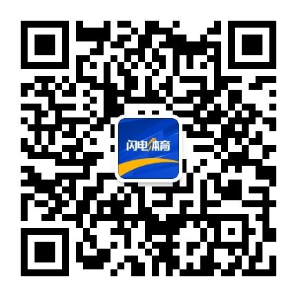 山東魯能資訊平臺