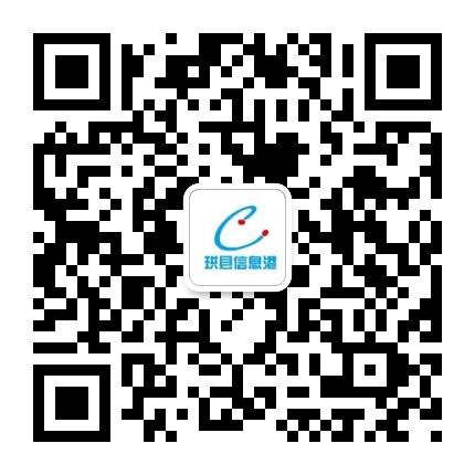 珙县信息港