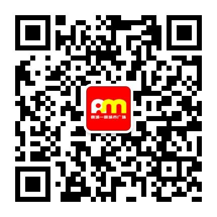 襄城一峰城市广场