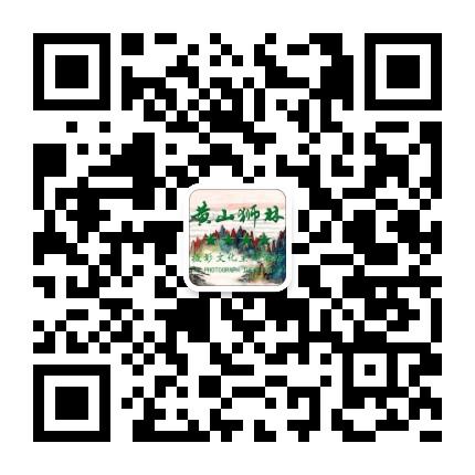 黄山旅游狮林大酒店
