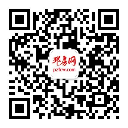 邳州房产网