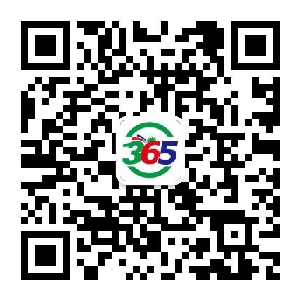 兰溪365生活网