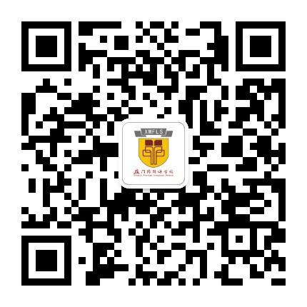 厦门外国语学校微资讯