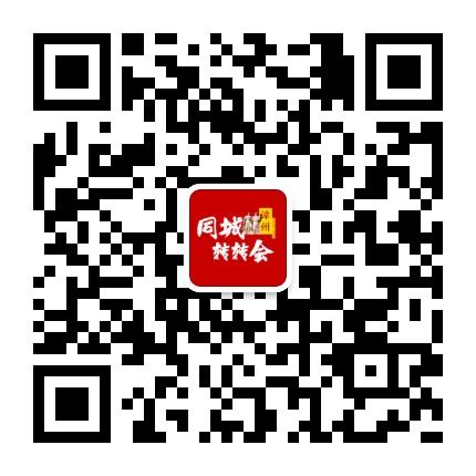 漳州同城转转会