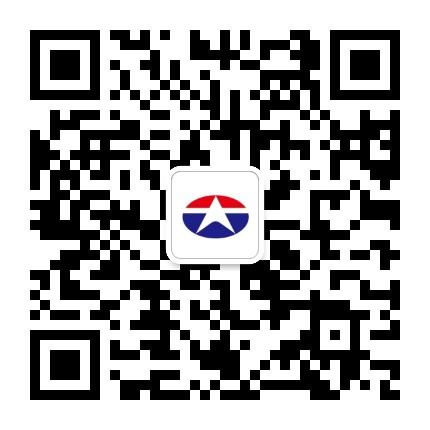 海门文峰大世界