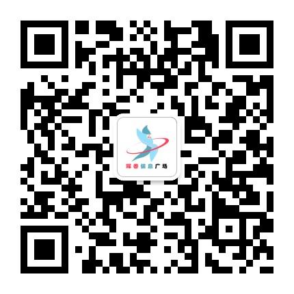 珲春信息广场