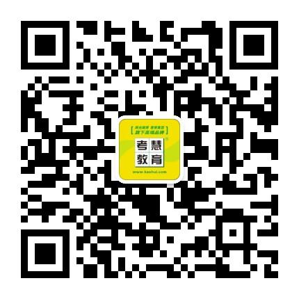 沈阳市考慧教育培训学校