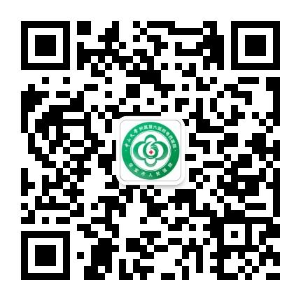 广东信宜市人民医院