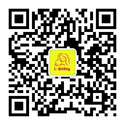 尤溪县爱婴岛母婴用品店