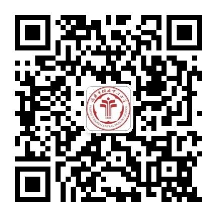 福鼎市桐北中心小学