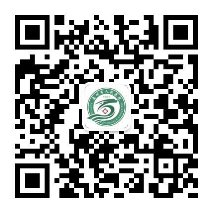 禹州市人民医院