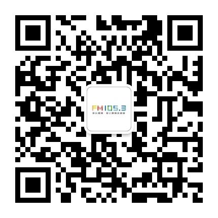 濮阳音乐广播