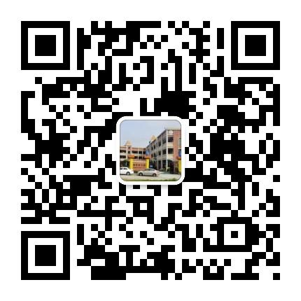 博罗县湖镇镇虹桥幼儿园