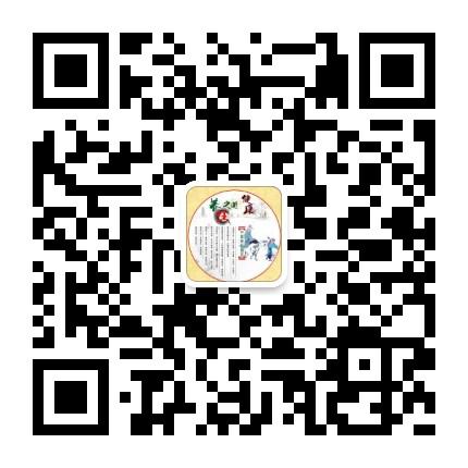 邵阳市中医论坛