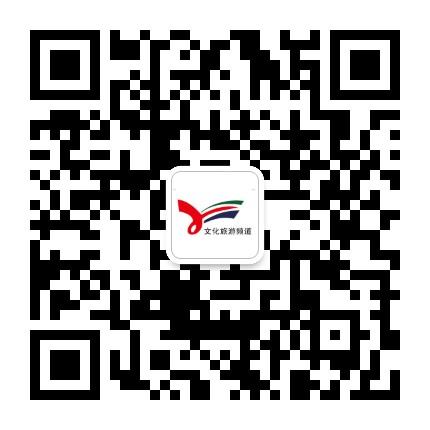 林州市文化旅游宣传中心