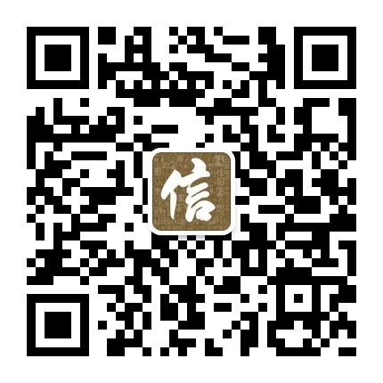 容县信息港