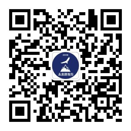 上海未来路进修学院