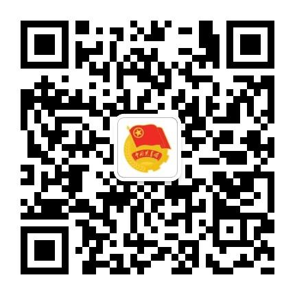 永州共青团