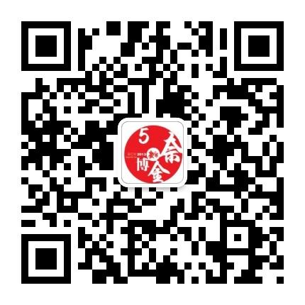 5奈(金银理财)