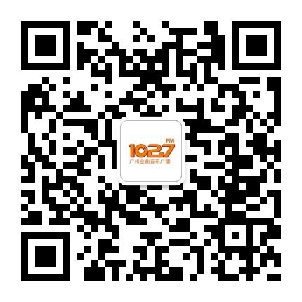 广州汽车音乐电台