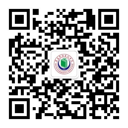 莘县实验高级中学
