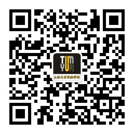 湖北大悟书生学校