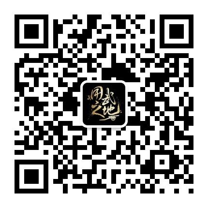 用武之地微信公众号二维码